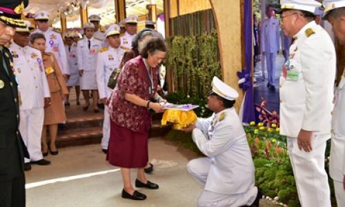 สมเด็จพระกนิษฐาธิราชเจ้ากรมสมเด็จพระเทพรัตนราชสุดา สยามบรมราชกุมารี เสด็จเปิดในงาน ของดีนราธิวาส ประจำปี 2562